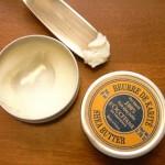 Bambucké máslo je pro pleť prostě super!